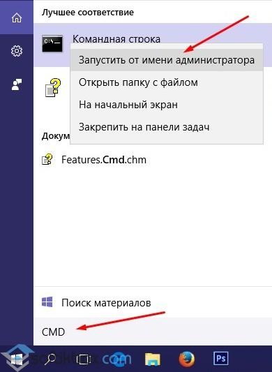 Kody Dla Wiersza Poleceń Systemu Windows 7 Główne Polecenia