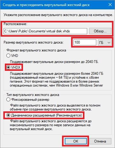 Windows 10 умеет открывать iso образы  Использование VHD