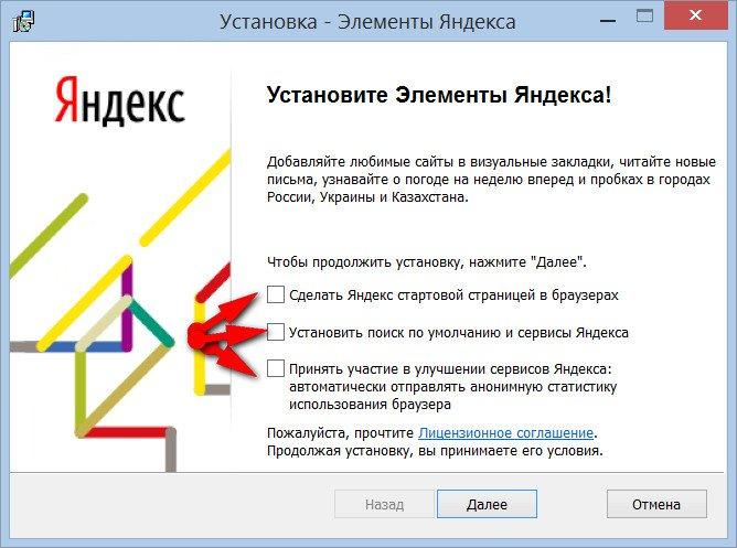 Как сделать скриншот на Sony Xperia