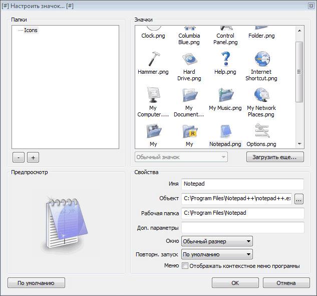 Nexus Dock - the best dock for Windows  RocketDock - Quick