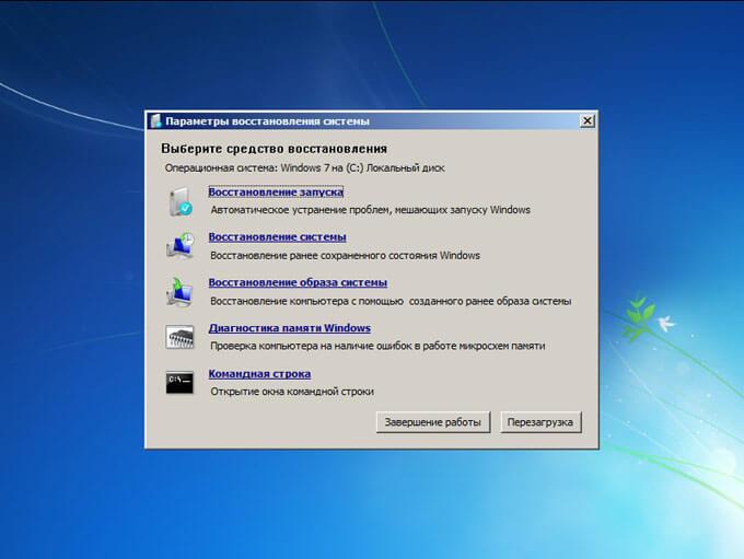 Jak Przywrócić System Do Windows 7 Z Dysku System