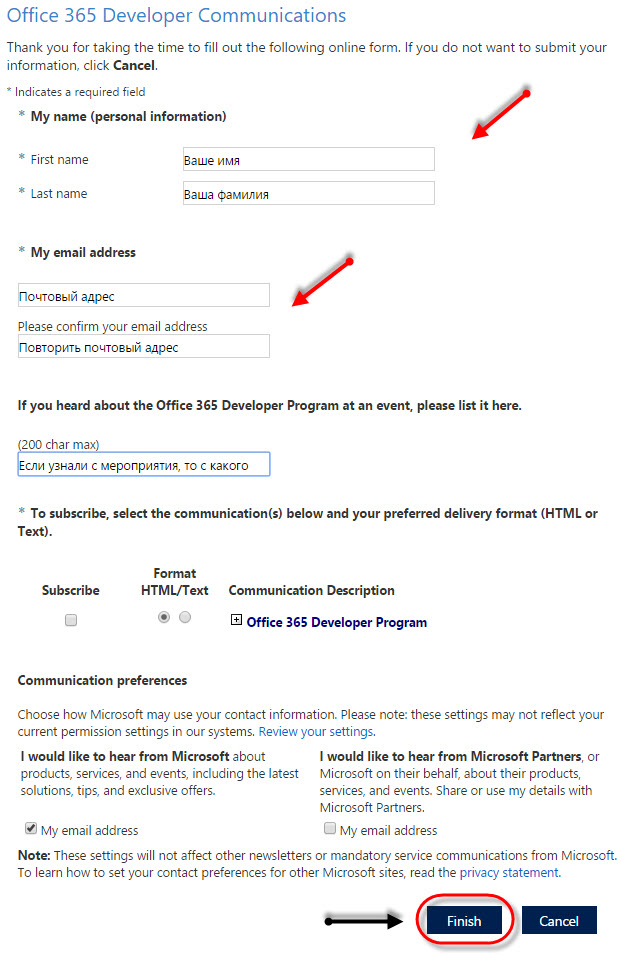 kako završiti internetsku e-poštu za upoznavanje stranica za upoznavanje 12-godišnjaka besplatna